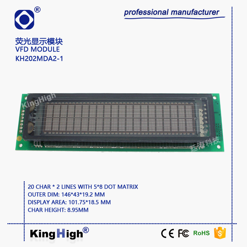 KH202MDA2-1 Vacuum Fluorescent Display Module VFD Screen Instead of M202MD15FA M202MD15AJ икона янтарная семистрельная кян 2 202