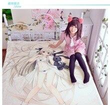 Sword Art Online Bed Sheet #2