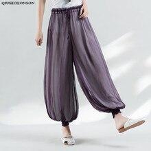 Qiukichonson 2018 Summer pants women casual wide leg elastic waist jogger ladies trousers polyester silk loose