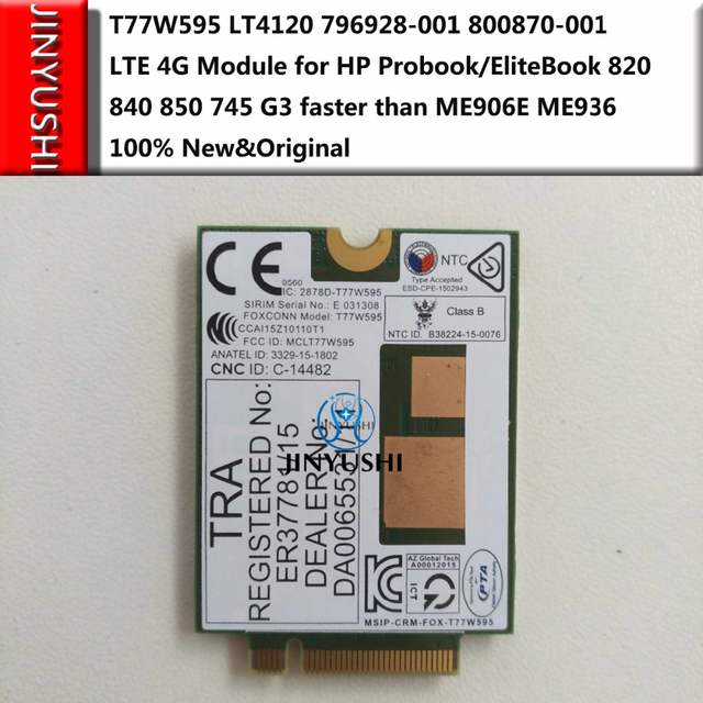 HP EliteBook 745 G3 Snapdragon X5 LTE Modem 64Bit