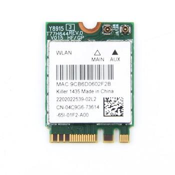 Atheros AR5418 AR5008 AR5BXB72 Mini PCI-E 300 Mbps Wifi inalámbrico tarjeta  FRU: 42T0825 para IBM