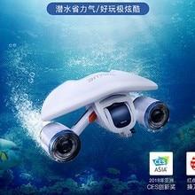 Подводный скутер Белая Акула микс плавательный скутер подводный скутер водный мотоцикл Новинка