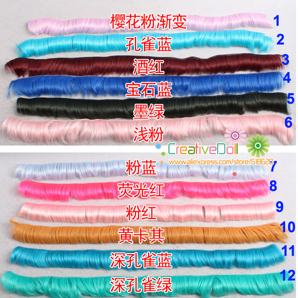 free shipping 1 pcs 5cm wave DIY short hair/wigs green blue black pink color hair for 1/3 1/4 1/6 BJD doll