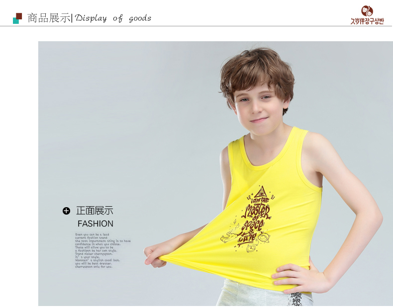 7b9f93dc0d Retail and wholesale boy s summer vest kids  sleeveless vest ...