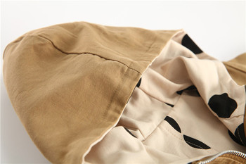 Thick Double Sided Jacket 3