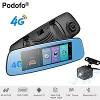 4G Touch Dash Cam Dual Lens Car DVR 7 84 ADAS Camera Mirror With GPS Navigation