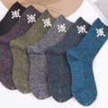 2017 women's socks original design high-end custom beading cotton socks for women gift socks 6 colors