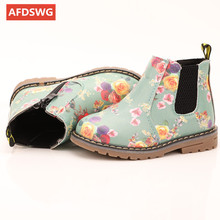 AFDSWG spring childrens boots leather shoes girls black gray kids boys brown martin