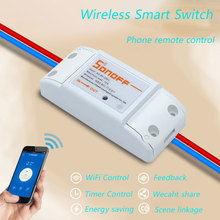 Itead Sonoff Smart Home Wireless Remote Control Switch,Intelligent Timer Switch Diy Switch 220V Control Via Android and IOS