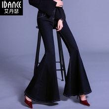 Женские удлиненные джинсы расклешенные брюки стрейч 24 32 сезона