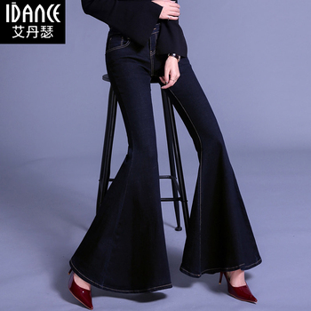 Free Shipping 2019 New Fashion Lengthen Jeans For Tall Women Flare Pants Bell Bottom Stretch Plus Size 24-32 Four Season Jeans цена 2017