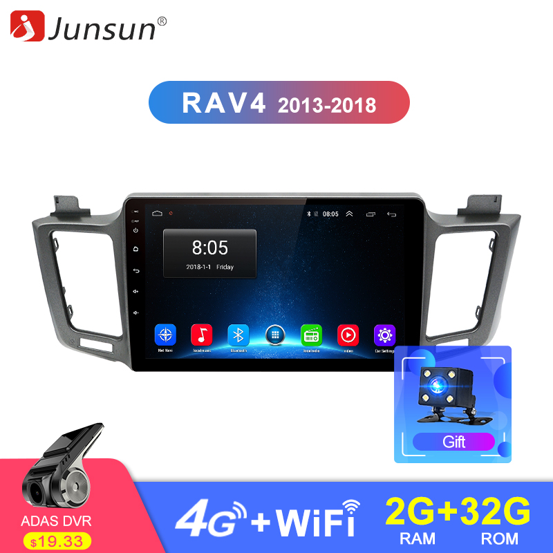 Junsun 2G 32G Android 8 1 4G Car Radio Multimedia Video Audio Player WiFi Navigation GPS