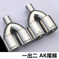 Universal Akrapovic Car Exhaust Tips Dual Noses End Pipe Exhaust Muffle pipe Inlet 51mm Outlet 76mm