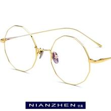B Titanium Eyeglasses Frame Women Vintage Polygon Myopia Optical Frames Eye Glasses for Men 2019 Retro Spectacles Eyewear 9138