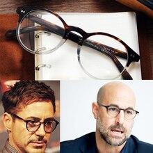 2d5e9af69f1fd 2018 OV5241 Glaaase Óculos Óptica Óculos Quadros Mulheres Homens Top  Quality Rodada Do Vintage Óculos de Computador miopia