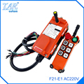 Wholesales F21-E1 Industrial Wireless Universal Radio Remote Control for Overhead Crane AC220V 1 transmitter and 1 receiver