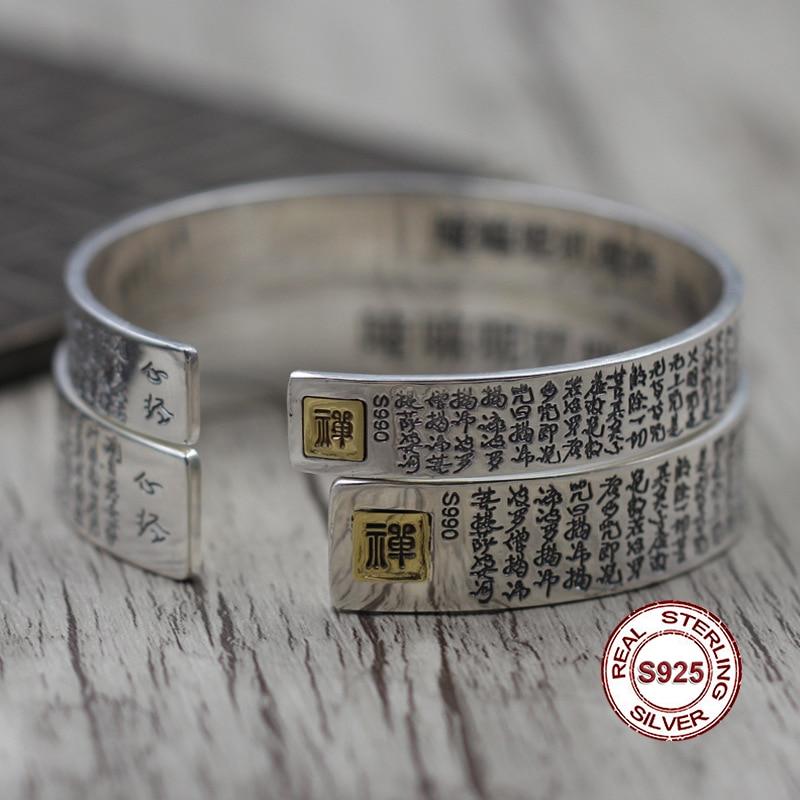 S925 sterling argent bracelet ouvert Personnalisé classique style Implicite protéger en toute sécurité écritures Bouddhistes et bijoux modélisation