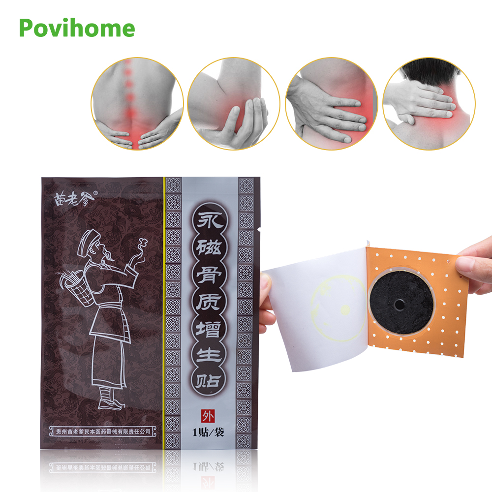 5pcs/lot  Magnetic medical plaster hyperosteogeny plaster herbal pain patch tiger balm patch hyperostosis relieveD1098 2boxes 12 magnetic patch for hyperosteogeny medical massage patch treat osteoarthritis bone hyperplasia spondylosis herb plaster