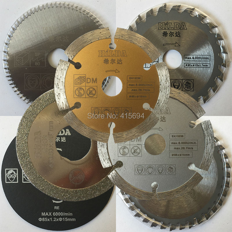 7pcs/set mini circular saw cutting blades for hilda speed saw, diameter 85mm, multi saw blade,Power tool accessories blades