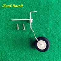 10 pcs/lot 25~40class steering tail wheel COMBO fiber glass bracket + wheel + steering system aircraft tail wheel
