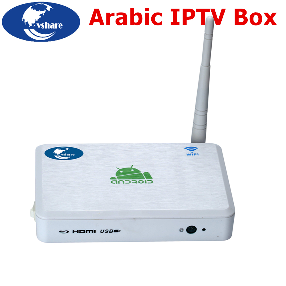 Vshare Best Arabic IPTV Box qnet LIVE Android 4.4 TV Box Set Top Box 1 Years Free 1000 Plus Arabic channels TV Box