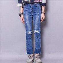 Уличной моды личности носить белая дыра flash цвет блока расклешенных брюк высокой талией джинсы женщина