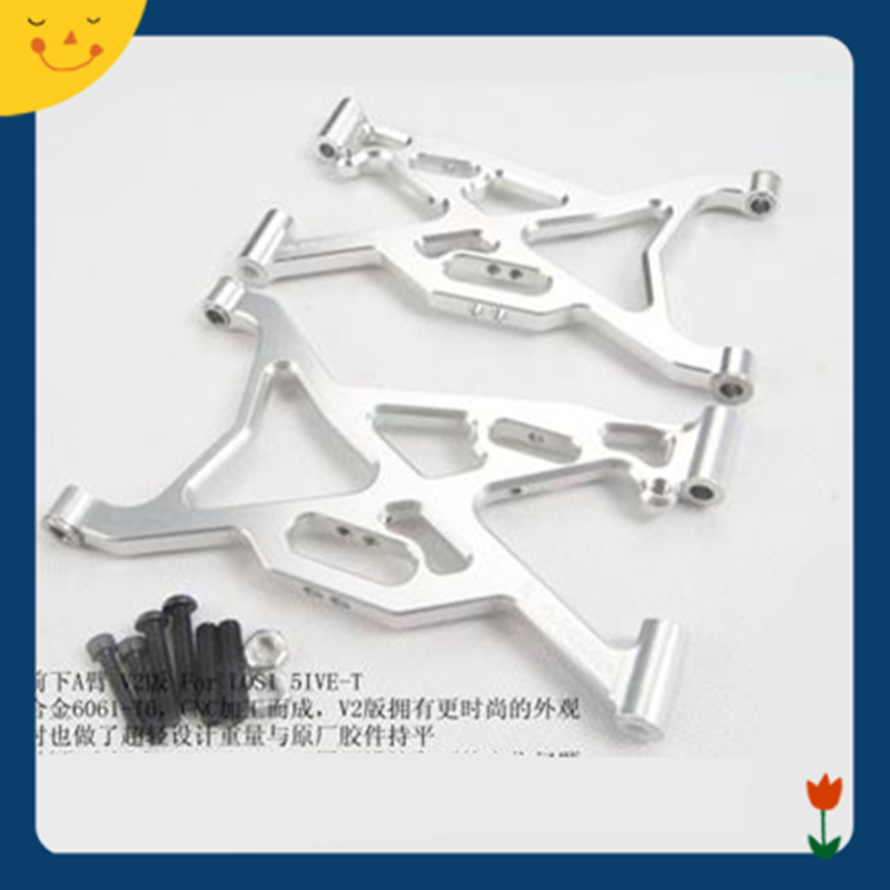 Area RC Alloy Front Suspension arm V2 for LOSI 5IVE-T 5T NEW fid metal rear upper suspension arm for lt 5t 1 set crazy off road weapon