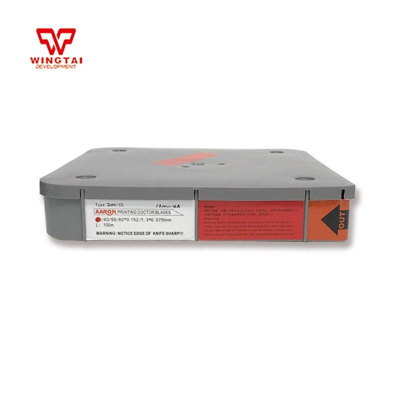 AARON Printing Doctor Blade 200# W30mm*T0.15mm*L100m+ 300# W35mm*T0.15mm*L100mAARON Printing Doctor Blade 200# W30mm*T0.15mm*L100m+ 300# W35mm*T0.15mm*L100m
