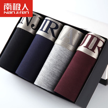 Male boxer pants sexy U convex underwear mens boxers brand shorts men cueca boxer youth waist wide square trousers gift box