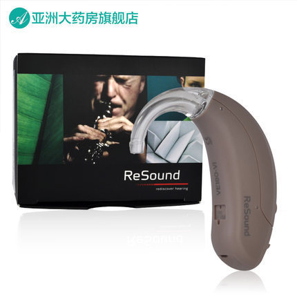 ReSound Hearing Amplifier Hearing Aids.VE180-VI . Sound Amplifier. BTE Hearing Aid. Ear Aid. Free Shipping! open fitting programmable bte hearing aid 7 channels sound hearing amplifier for treatment tinnitus my 26 battery free shipping