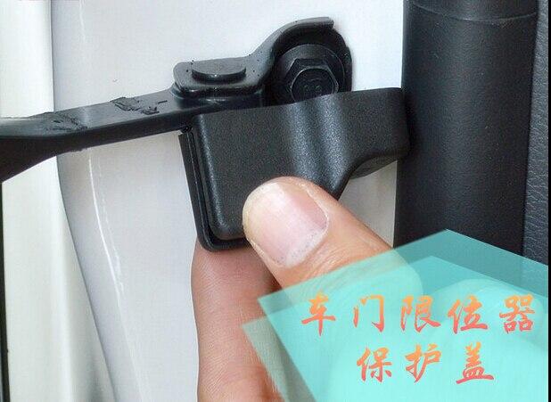 Usa automata controleaza protectie, protectie anti-apa pentru Skoda - Accesorii interioare auto