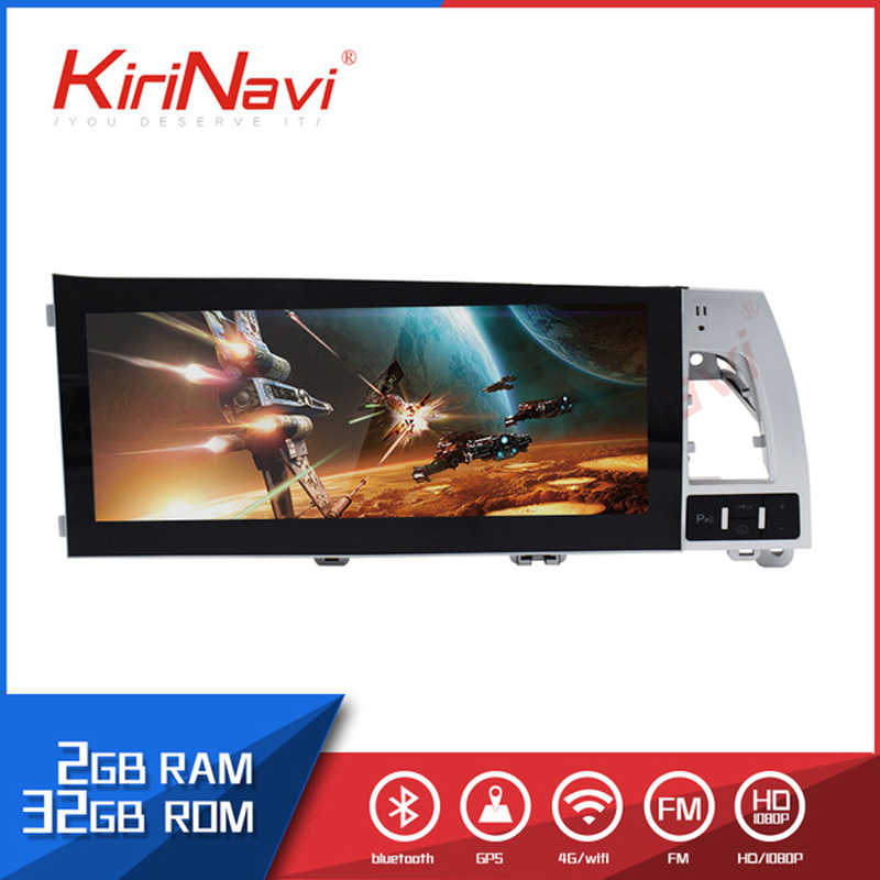 "KiriNavi 10.25 ""Touch Display 2GB RAM Android 7.1 Voor Audi Q7 2005-2011 Auto MP3 MP4 Radio audio GPS Navigatie Din Monitor"