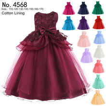Free Shipping 4-16 Years Child Dress 2019 New Design Gold Flower Girl Dresses For Weddings Ankle Length Tulle Kids Evening Gowns