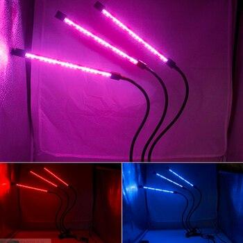 RGB5050 Işık Büyümeye Yol Açtı DC5V USB Bitki üç kafa akıllı renk zamanlama klip Büyüme Lambası Sebze Çiçek Bitki sera