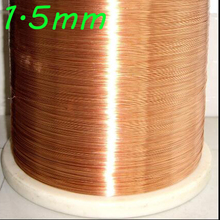 cltgxdd 1.5 mm polyurethane enamelled round copper wire line 1 meters from the sale of QA-1-155 2UEW
