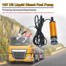 12V Car Electric Submersible Pump Diesel Fuel Water Oil Transfer Submersible Pump with On/Off Switch Oil Engine Transfer pump