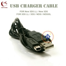 HOTHINK 1.2M USB Charging charger Cable For DSi NEW 3DS / NEW 3DS XL 3DS LL / 3DSLL 3DSXL / 2DS