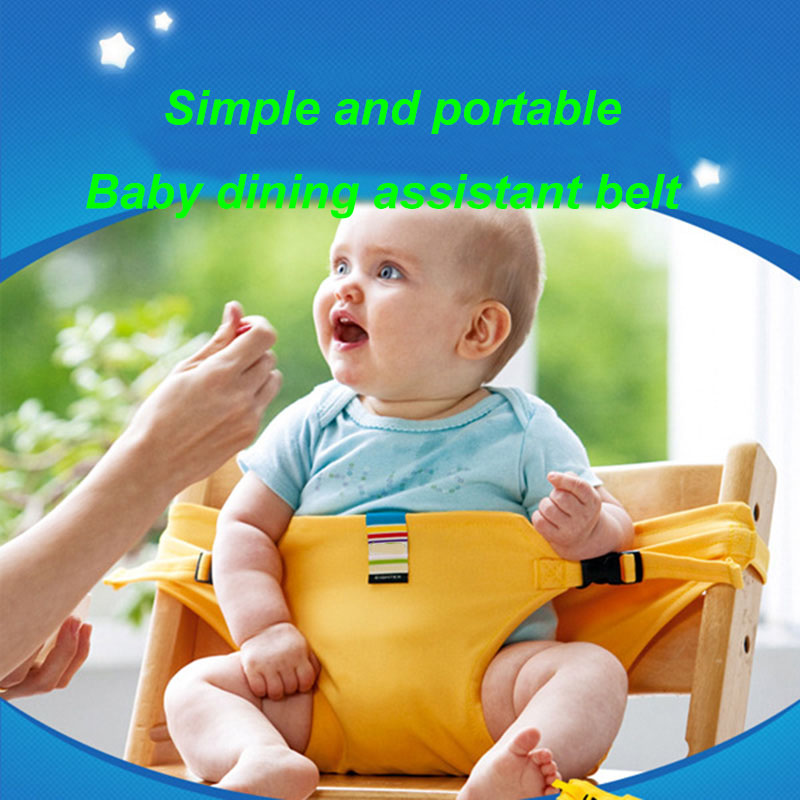 Portable Baby Chair Belt Foldable Washable Infant Safety Seat Belt Kids Feeding High Chair Harness Dining Chair Auxiliary Belt