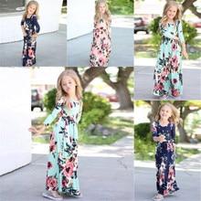 цены на Kids Muslim Maxi Dress Flower Ramadan Dress for Girls  Beach Tunic Floral Autumn Maxi Dresses Kids Party Princess Summer Dresses  в интернет-магазинах