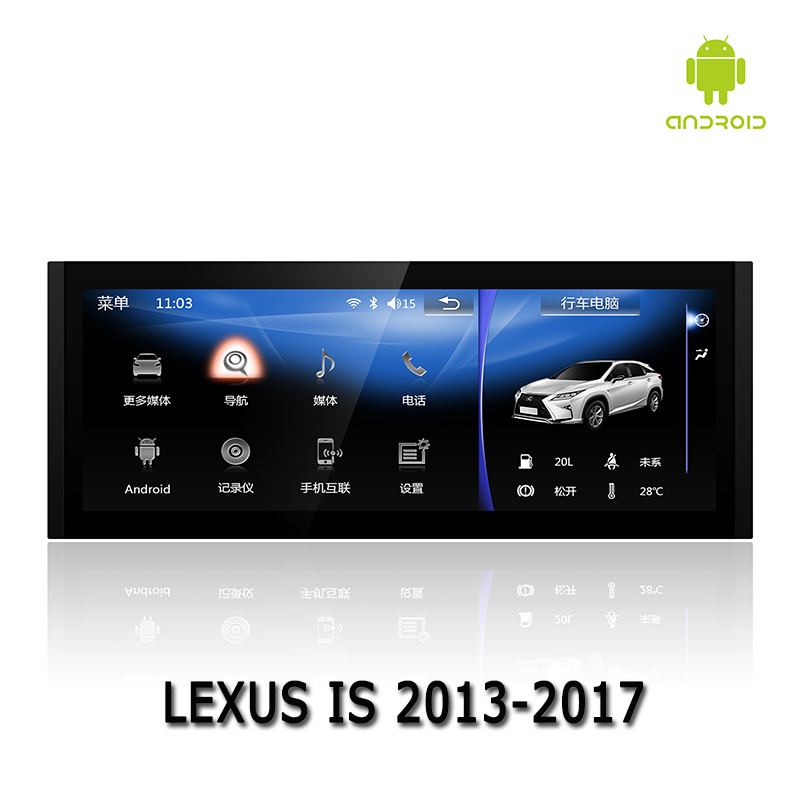 NVTECH Multimedia Navigation GPS For LEXUS IS Bluetooth Android 6.0 Radio Dashboard DVD Player 10.25 2013 2017