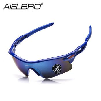 Wiatroszczelne okulary UV400 mężczyźni okulary taktyczne strzelanie okulary polowanie Camping okulary turystyczne okulary przeciwsłoneczne okulary wędkarskie oko ochronne tanie i dobre opinie AIELBRO CSOO004 Ochrona przed promieniowaniem UV tactical glasses tactical lenses