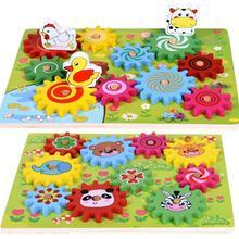 Креативный цветной деревянный зубчатый монтажный блок, животные, собранные строительные блоки, материалы, игрушки для детей, лучший подарок