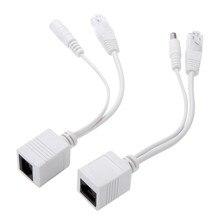 5 пар, POE разветвитель + POE инжектор, POE коммутационный кабель, адаптер для видеонаблюдения, 12 В кабель питания, Аксессуары для видеонаблюдения, используемые для IP камеры