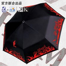 K-Project Anime Folding Umbrella Rain Women Anti UV Parasol Manga Role Yata Misaki Model Figure Gifts For Girls Fashion Cosplay
