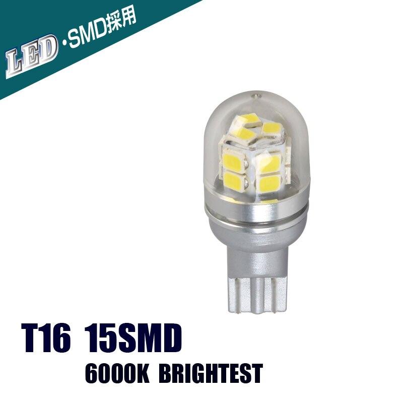 T16 LED Automobile Reverse Lights LED Cars Bulbs Super Brights 15SMD White 6000K DC12V 32V