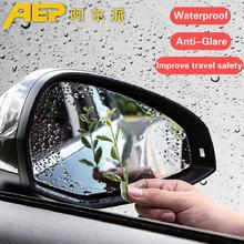 2 шт автомобиля зеркало заднего вида зеркальная защитная пленка