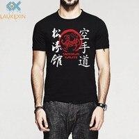 Japanese Kanji Shotokan Karate Bujinkan Dojo Mix Martial Arts MMA T Shirt Budo Taijutsu Ninjutsu Kanji