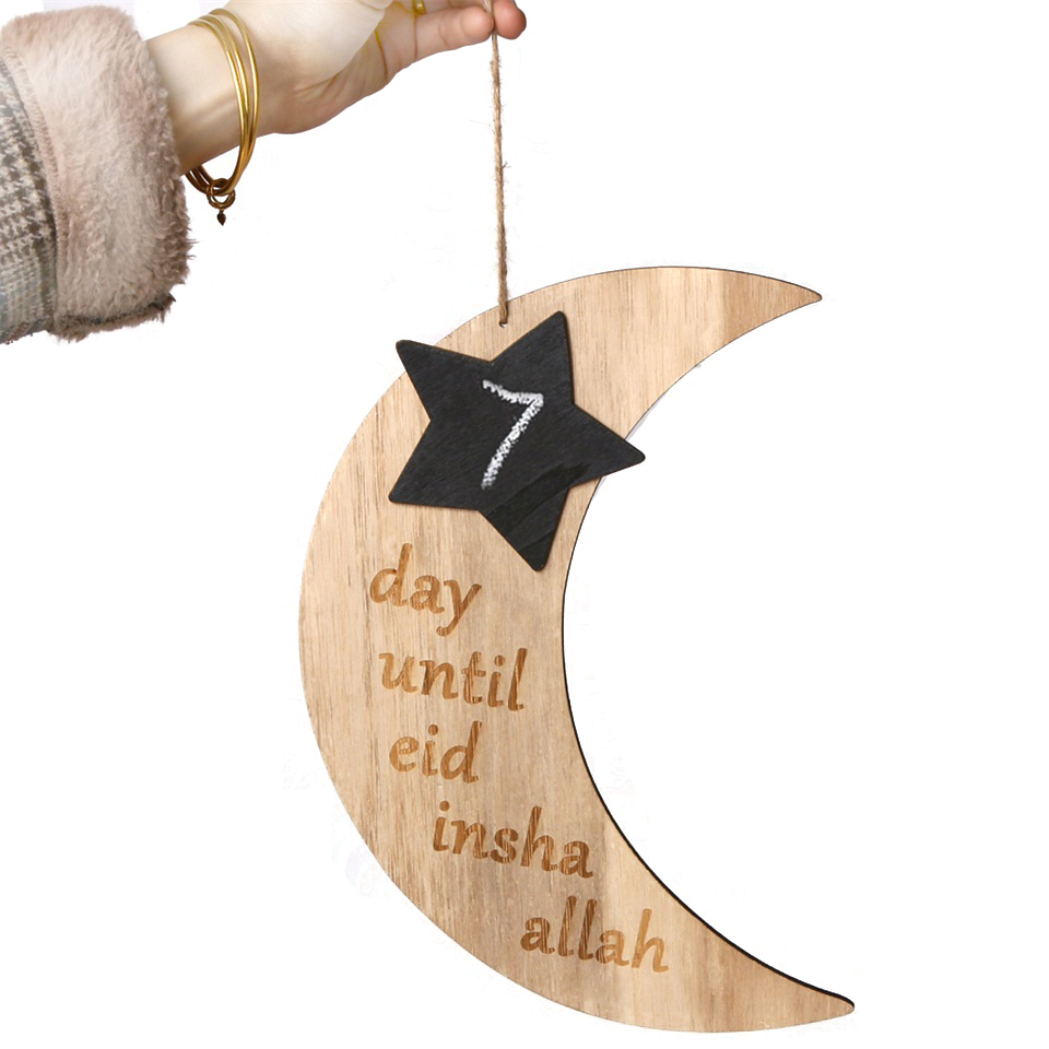 Eid Mubarak Ramadan Wooden Decoration (5)