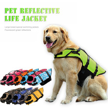 Safety Dog Reflective Vest Dog Clothes For Large Dogs Summer Chihuahua Tshirt Yorkshire Terrier Pet Clothes Life Jacket Raincoat