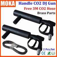 格安価格 2 ピース/ロット高品質手すり Co2 ガン Dj 銃と Co2 噴霧器効果 3 mters 送料 Co2 ガスホースショット 7-8 メートル